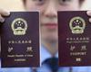 关于护照的8个冷知识 出入境须知