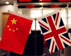 中国15个签证中心领取已审理文件和护照的时间变更